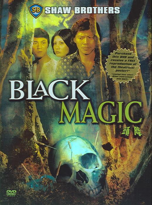 BLACK MAGIC/SHAW BROS BY LUNG,TI (DVD)